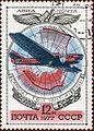 Soviet Union-1977-Stamp-0.12.jpg