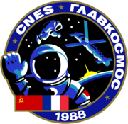 Soyuz TM-7 patch.png