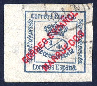 Postage stamps and postal history of Morocco - Wikiwand