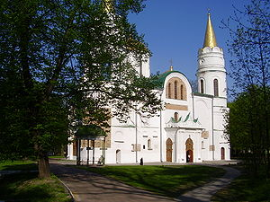 Michael of Chernigov - The Holy Saviour Cathedral of Chernihiv (1030s)