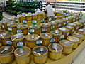 Spices for Sale - Supermarket in Oyster Bay District - Dar es Salaam - Tanzania.jpg