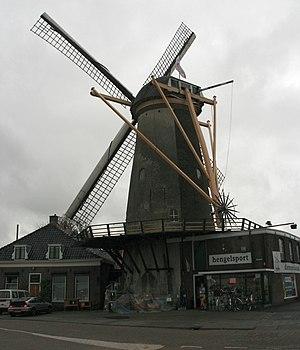 Spijkenisse - Image: Spijkenisse molen Nooitgedacht