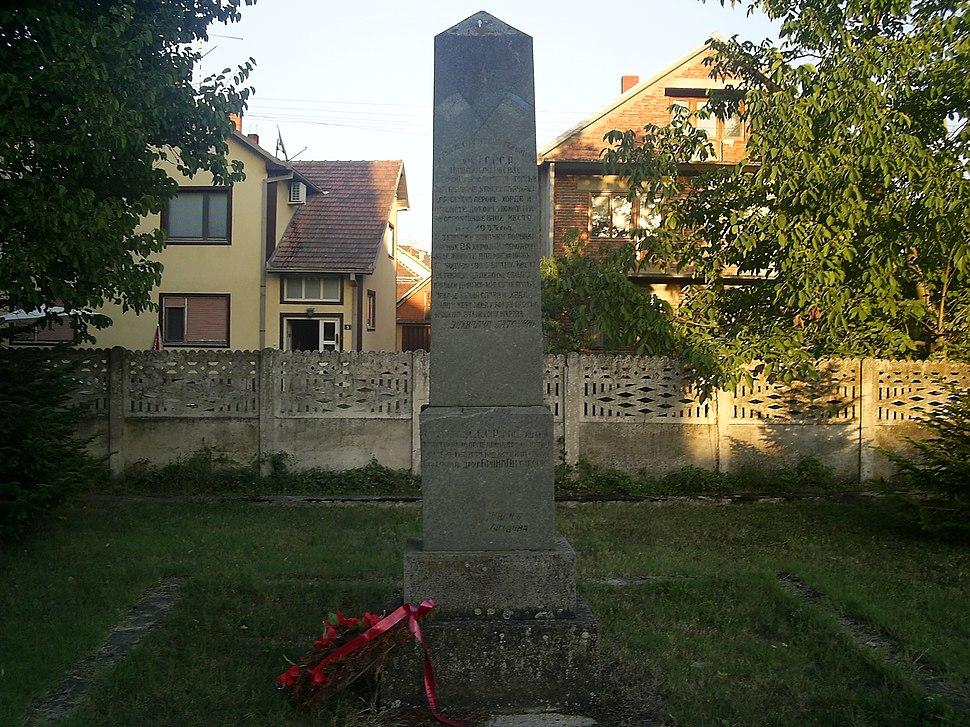 SpomenikCrvenearmijeBatočina