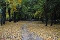Spomenik prirode Park Blandaš u Kikindi 04.JPG