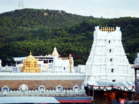 Свамский храм Шри Венкатешвары. Webp