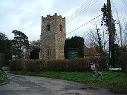 St.Mary and St.Martins Kirton - geograph.org.uk - 304440.jpg