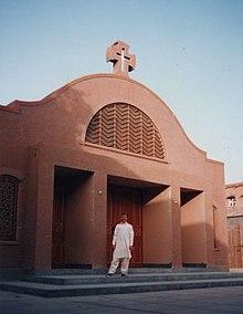 St  Joseph's Cathedral, Rawalpindi - WikiVisually