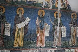 Byzantine blue - Blue of Nerezi (Neresko plavo)