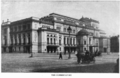 St. Petersburg Conservatory.png