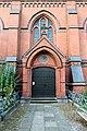 St. Petri (Hamburg-Altona-Altstadt).Seitenportal.14919.ajb.jpg