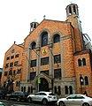 St. Spyridon Greek Orthodox Church 124 Wadsworth Avenue.jpg