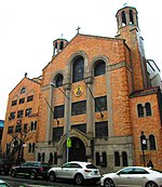 File:St. Spyridon Greek Orthodox Church 124 Wadsworth Avenue.jpg