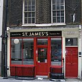 St James's Expresso Bar and The Fabian Society - geograph.org.uk - 1142368.jpg
