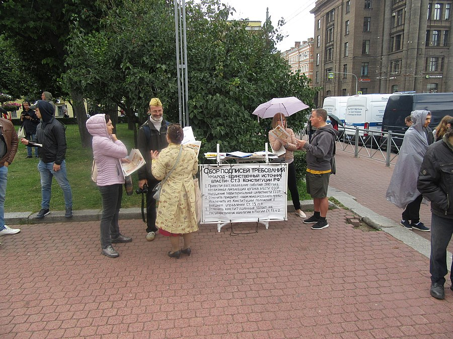 St Petersburg.2019-08-02.Solidarity with Moscow protests rally.IMG 4000.jpg