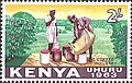 Stamp-kenya1963-coffee-industry.jpeg