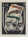 Stamp Azad Hind.jpg