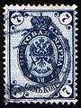 Stamp Russia 1883 7k.jpg