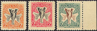 Postage stamps of Ireland - Three bi-colour Hely Ltd. essays