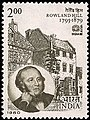 Stamp of India - 1980 - Colnect 526831 - India 80 International Stamp Exhibition - Rowland Hill.jpeg