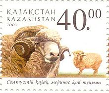 Stamp of Kazakhstan 418.jpg