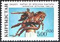 Stamp of Kyrgyzstan 010.jpg