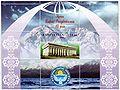 Stamp of Kyrgyzstan 10years main.jpg