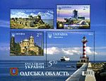 Stamp of Ukraine s1384-87.jpg