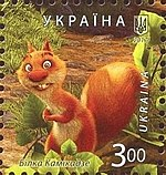 Stamp of Ukraine s1562.jpg