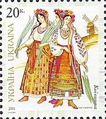 Stamp of Ukraine s416.jpg