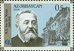 Stamps of Azerbaijan, 2016-1254.jpg