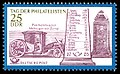 Stamps of Germany (DDR) 1971, MiNr 1704.jpg