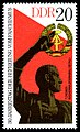Stamps of Germany (DDR) 1975, MiNr 2039.jpg