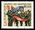 Stamps of Germany (DDR) 1988, MiNr 3177.jpg