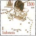 Stamps of Indonesia, 017-06.jpg