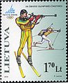 Stamps of Lithuania, 2006-01.jpg