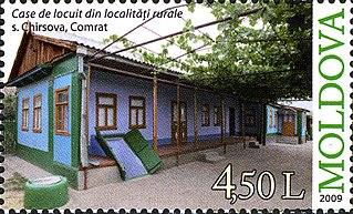 Chirsova Commune in Moldova