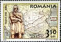 Stamps of Romania, 2006-074.jpg