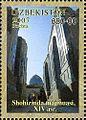 Stamps of Uzbekistan, 2007-40.jpg