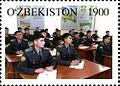 Stamps of Uzbekistan, 2012-07.jpg