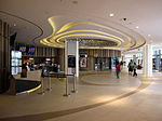 Star Cinema Ticket Office 201305.jpg