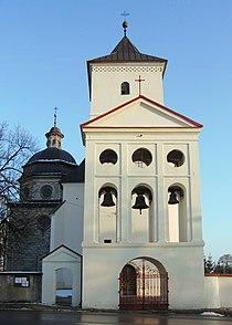 Staszów Kościół św Bartłomieja Dzwonnica.jpg