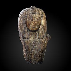 Pi-Sekhemkheperre - Pharaoh Sekhemkheperre Osorkon I was the founder of Pi-Sekhemkheperre