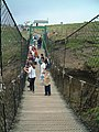 Steady... wire footbridge - geograph.org.uk - 664941.jpg