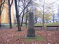 Stehengebliebenes Grabmal des ehemaligen Ostfriedhofes.jpg