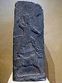 Stele of Adad 0234.jpg