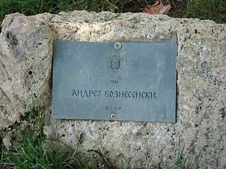 Struga Poetry Evenings - Andrey Voznesensky's memorial board in the Park of Poetry in Struga