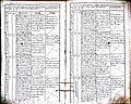 Subačiaus RKB 1839-1848 krikšto metrikų knyga 145.jpg