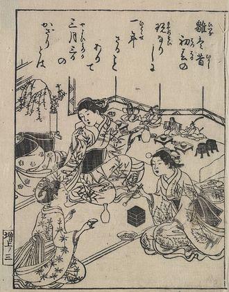 Nishikawa Sukenobu - The Doll Ceremony