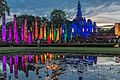 Sukhothai Historical Park Wat Mahathat 01.jpg