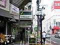 Sumitomo Mitsui Banking Corporation Hino Branch.jpg